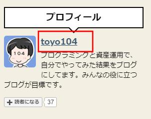 f:id:toyo--104:20190112004034p:plain