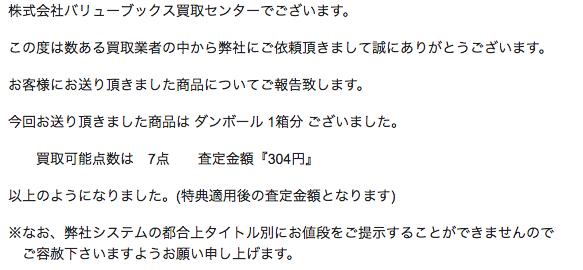 f:id:toyo-tama:20170707002521p:plain