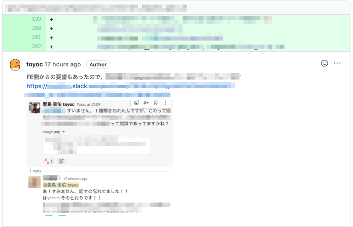f:id:toyoc:20201210104033p:plain