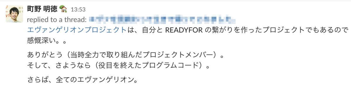f:id:toyoc:20210330222833p:plain