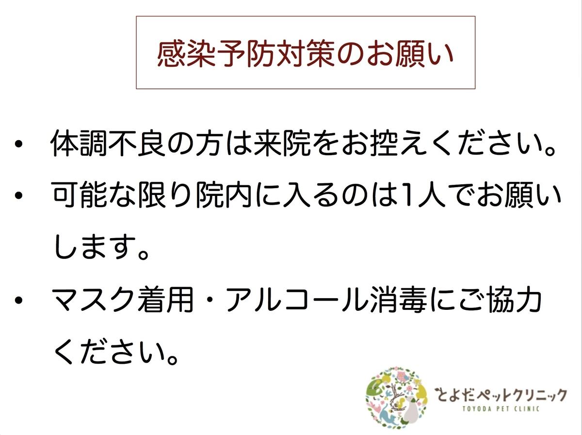 f:id:toyoda-pc:20210108234956j:plain
