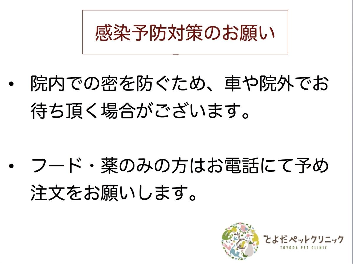 f:id:toyoda-pc:20210108235013j:plain