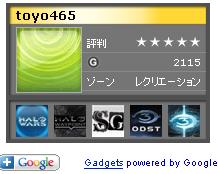 f:id:toyoh:20091213213415p:image