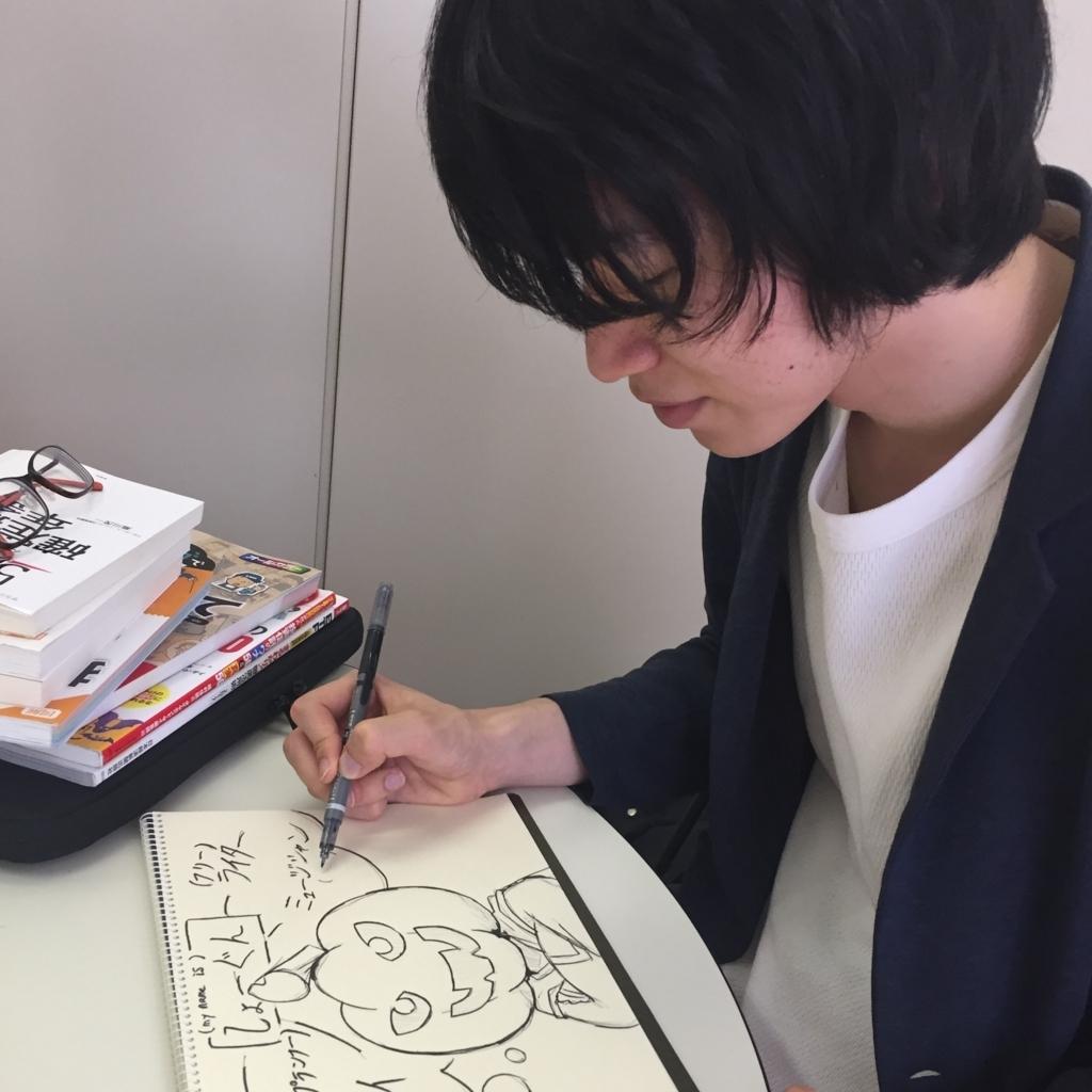f:id:toyohisa-masuya:20170628014731j:plain