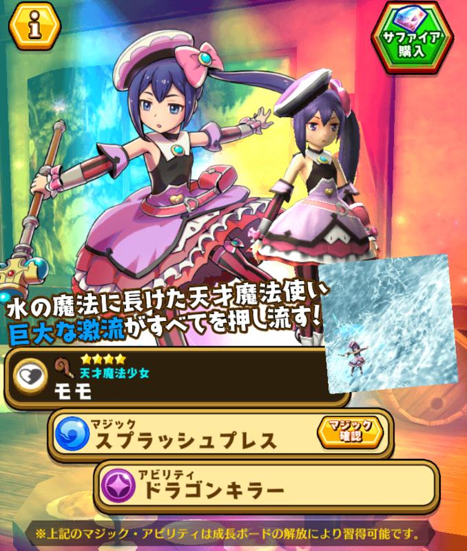 f:id:toyohisa-masuya:20170721021756p:plain