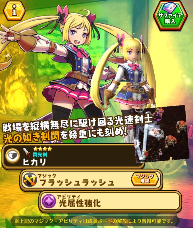 f:id:toyohisa-masuya:20170721021801p:plain