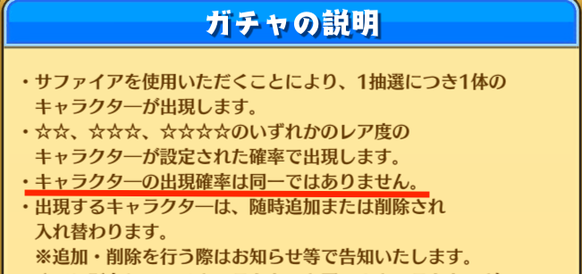f:id:toyohisa-masuya:20170721200007p:plain