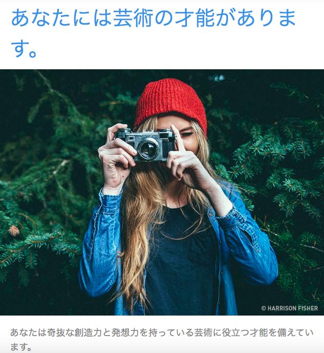 f:id:toyohisa-masuya:20170726182931p:plain
