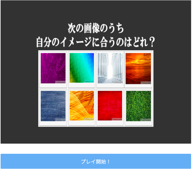 f:id:toyohisa-masuya:20170726182936p:plain