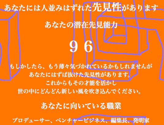 f:id:toyohisa-masuya:20170726184515p:plain