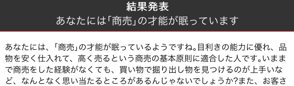 f:id:toyohisa-masuya:20170726185821p:plain