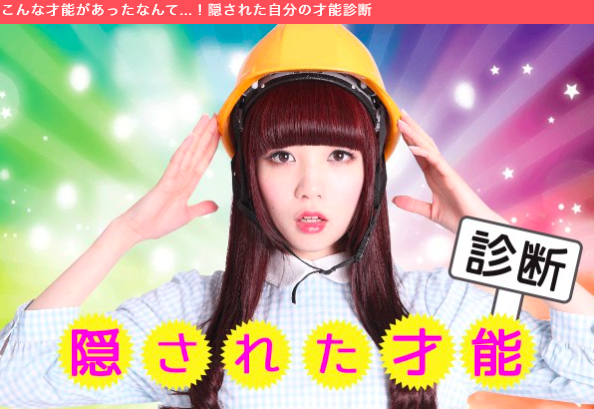 f:id:toyohisa-masuya:20170726192319p:plain