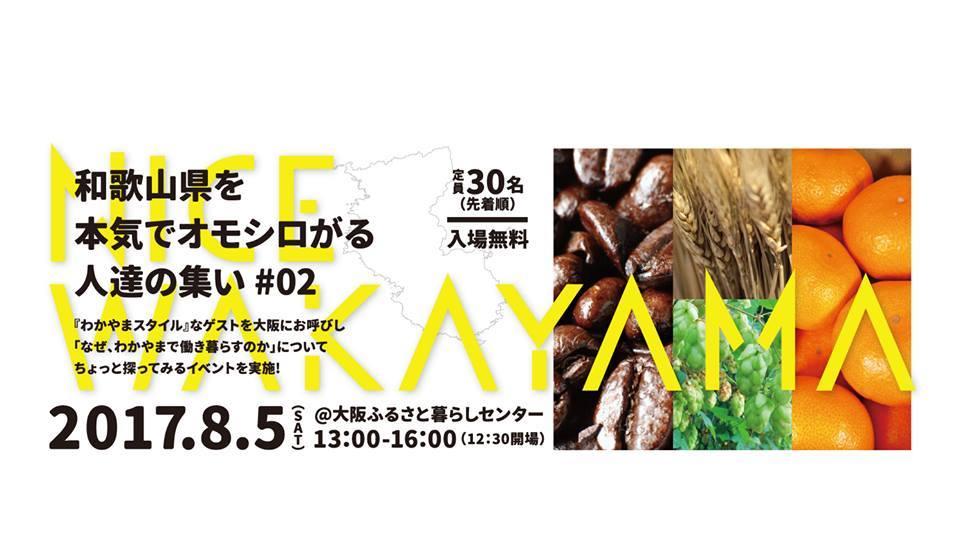 f:id:toyohisa-masuya:20170806175947j:plain
