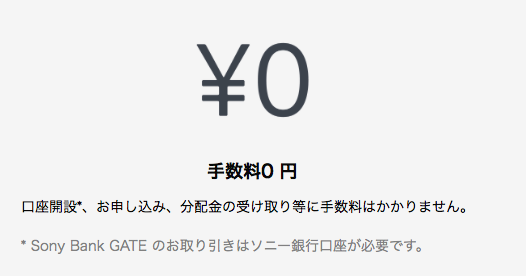 f:id:toyohisa-masuya:20170808173447p:plain