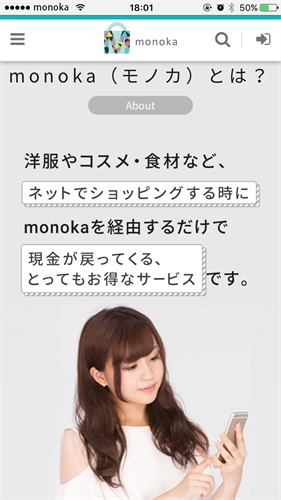 f:id:toyohisa-masuya:20170809172546p:plain