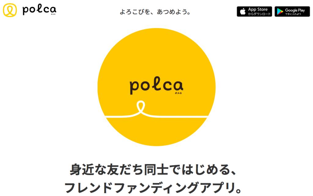 f:id:toyohisa-masuya:20170810154440p:plain