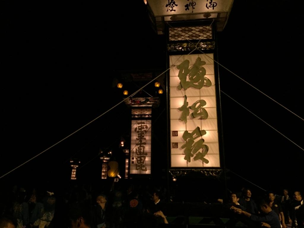 f:id:toyohisa-masuya:20170815210623j:plain