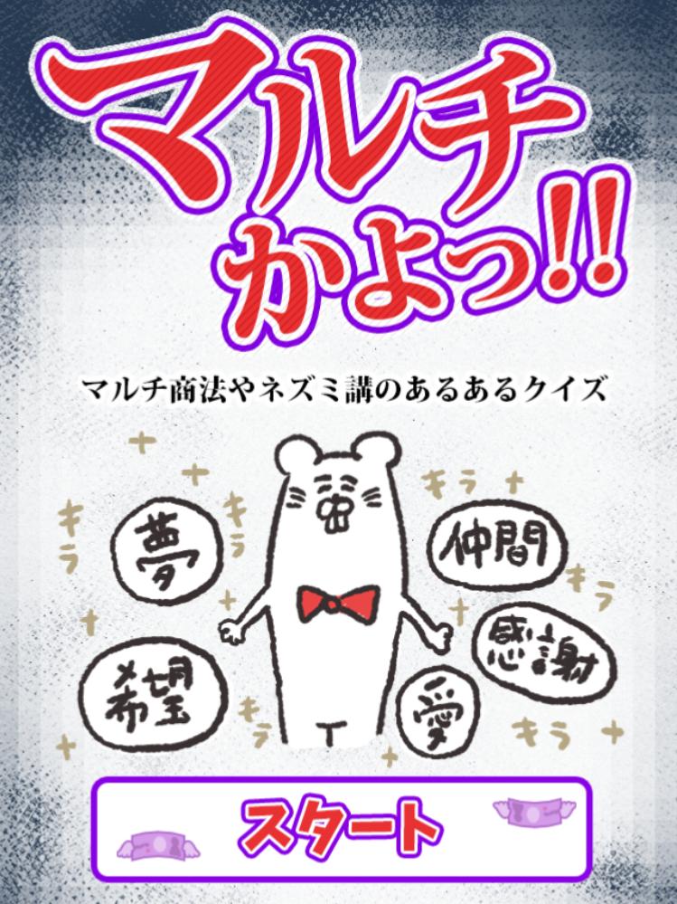 f:id:toyohisa-masuya:20170817151101p:plain