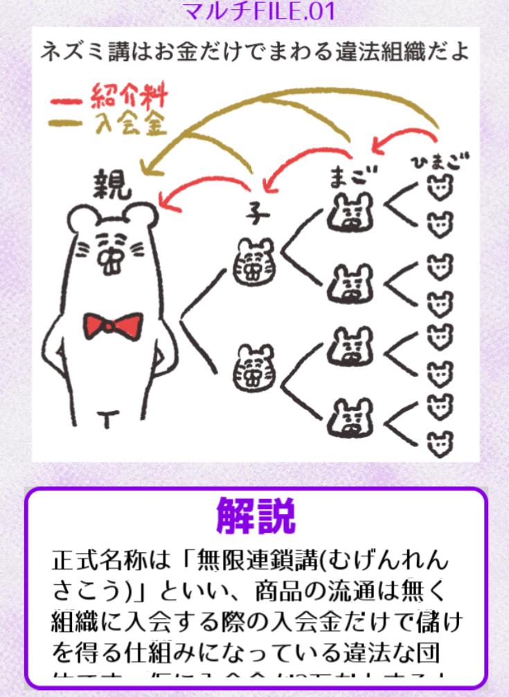 f:id:toyohisa-masuya:20170817151431p:plain
