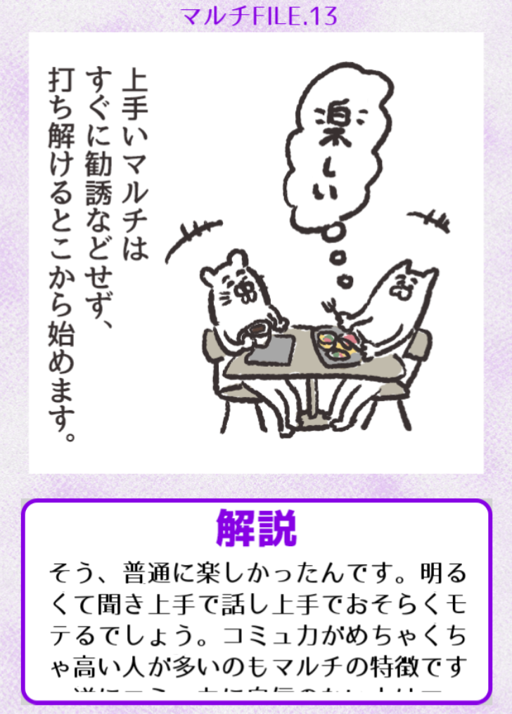 f:id:toyohisa-masuya:20170817152334p:plain