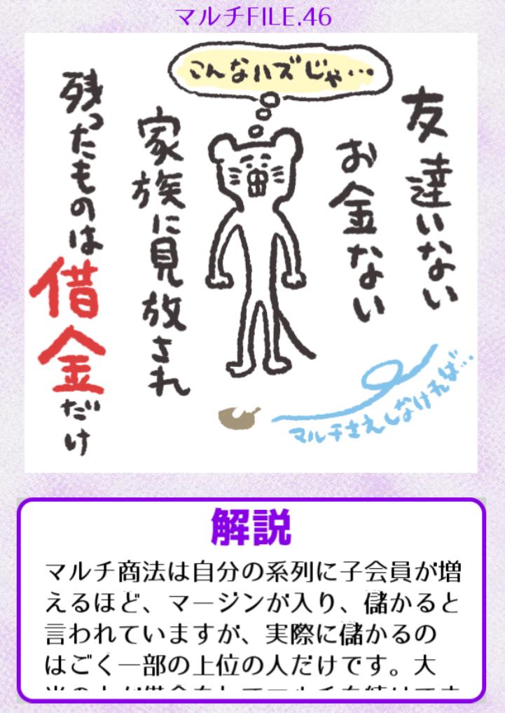 f:id:toyohisa-masuya:20170817153022p:plain