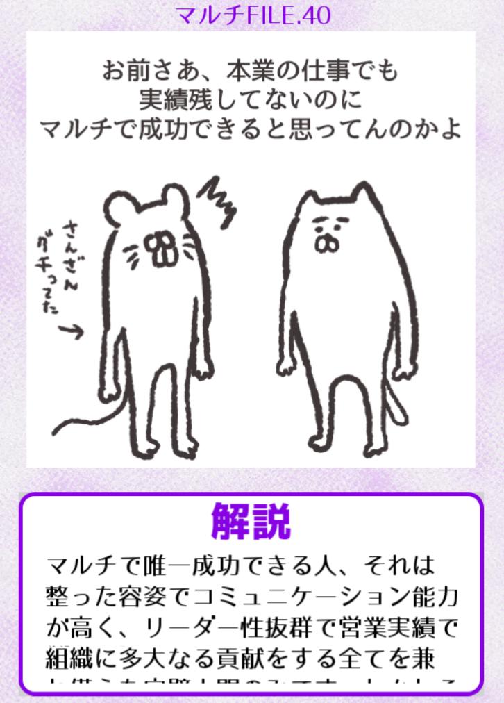 f:id:toyohisa-masuya:20170817153954p:plain