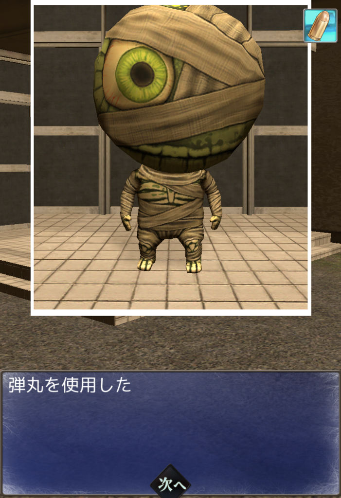 f:id:toyohisa-masuya:20170819161113p:plain