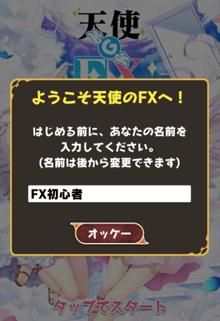 f:id:toyohisa-masuya:20170819235600p:plain