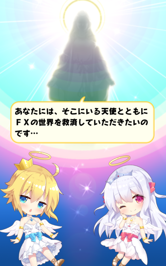 f:id:toyohisa-masuya:20170819235855p:plain