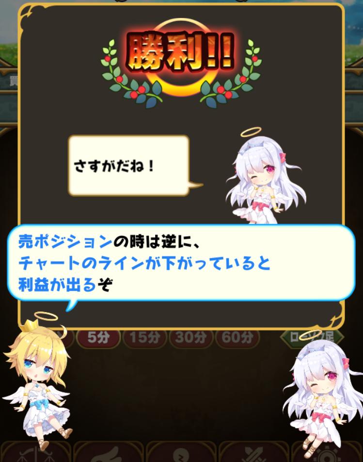 f:id:toyohisa-masuya:20170820000354p:plain