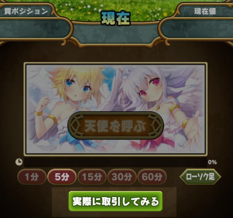 f:id:toyohisa-masuya:20170820001918p:plain