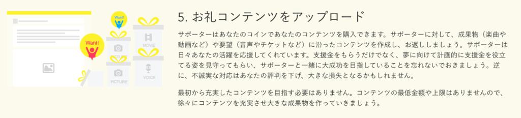 f:id:toyohisa-masuya:20170906194539p:plain