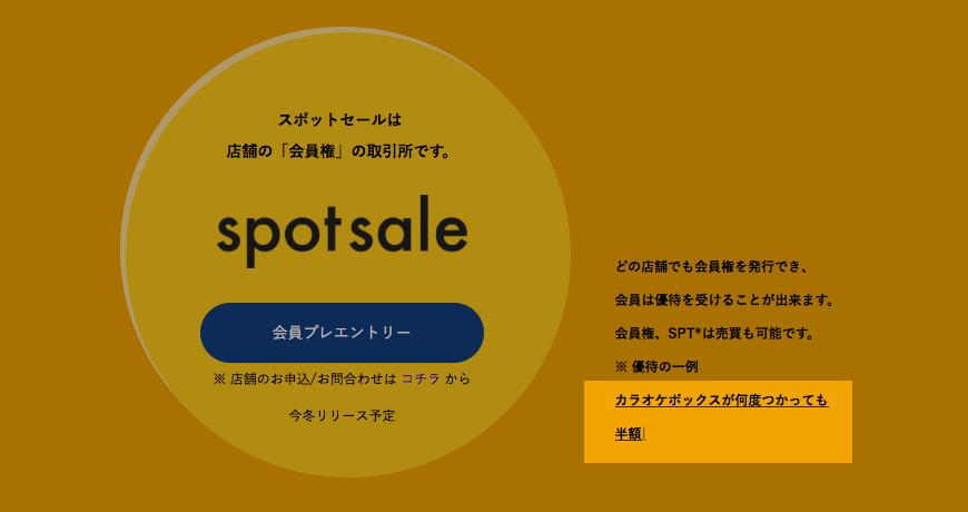 f:id:toyohisa-masuya:20171028135258p:plain