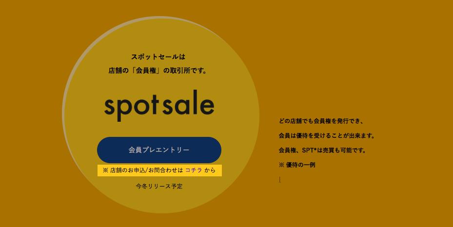 f:id:toyohisa-masuya:20171028140417p:plain