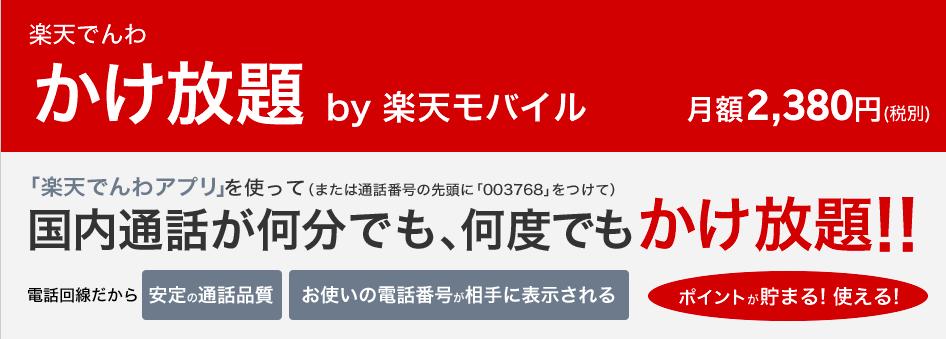 f:id:toyohisa-masuya:20171206210015p:plain