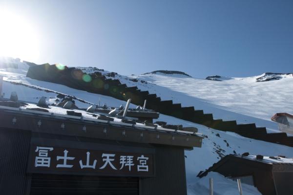 f:id:toyohito:20110109120013j:image
