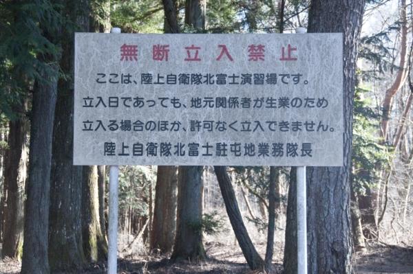 f:id:toyohito:20110110123153j:image