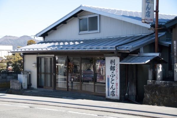 f:id:toyohito:20110110135832j:image