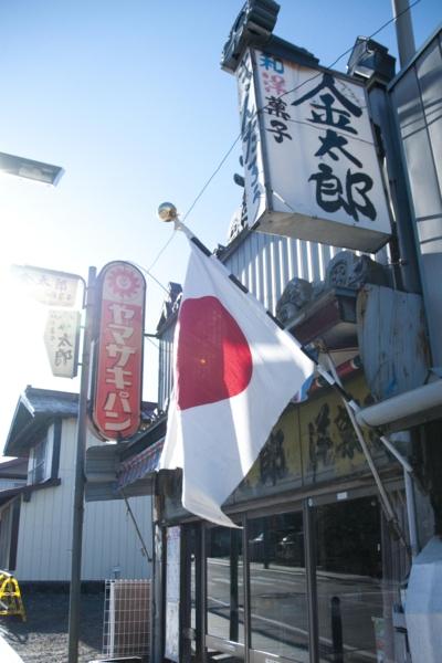 f:id:toyohito:20110110140114j:image