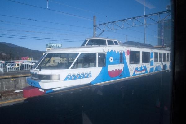 f:id:toyohito:20110110142851j:image