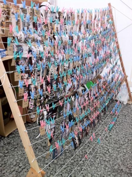 f:id:toyohito:20110604160901j:image