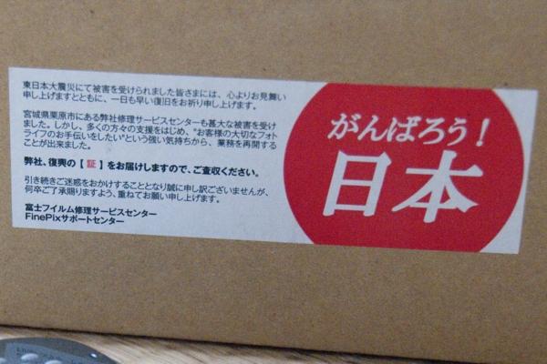 f:id:toyohito:20110718171112j:image