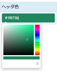 f:id:toyokky:20210916203534p:plain