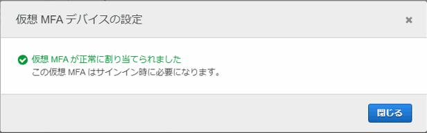 f:id:toyokky:20211003141441p:plain:w350