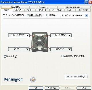 f:id:toyokosan:20081109022044j:image