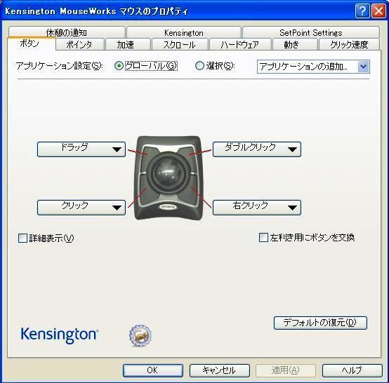 f:id:toyokosan:20081128235547j:image