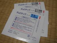 f:id:toyokosan:20100301223559j:image