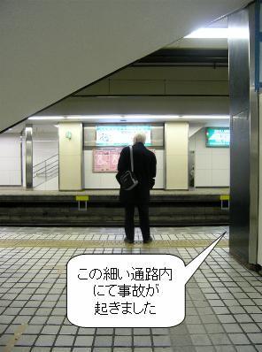 f:id:toyokosan:20120225060113j:image