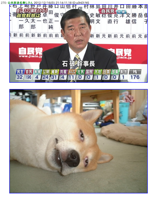 f:id:toyokosan:20121218142903p:image
