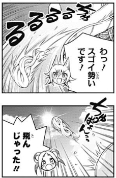f:id:toyokumono:20200822062220p:plain